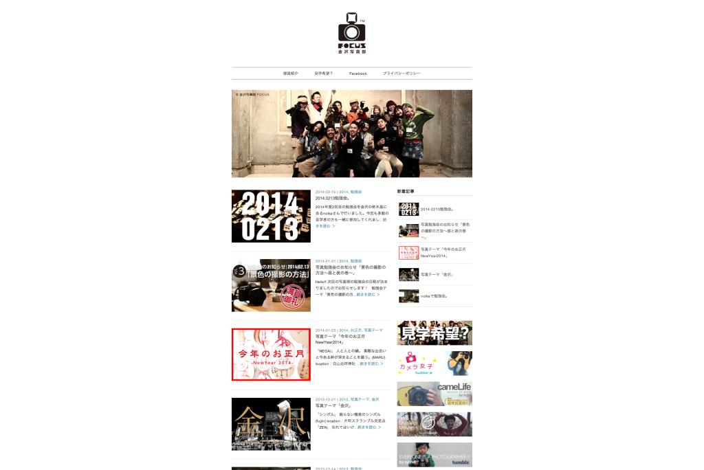 スクリーンショット-2014-02-27-18.26.34