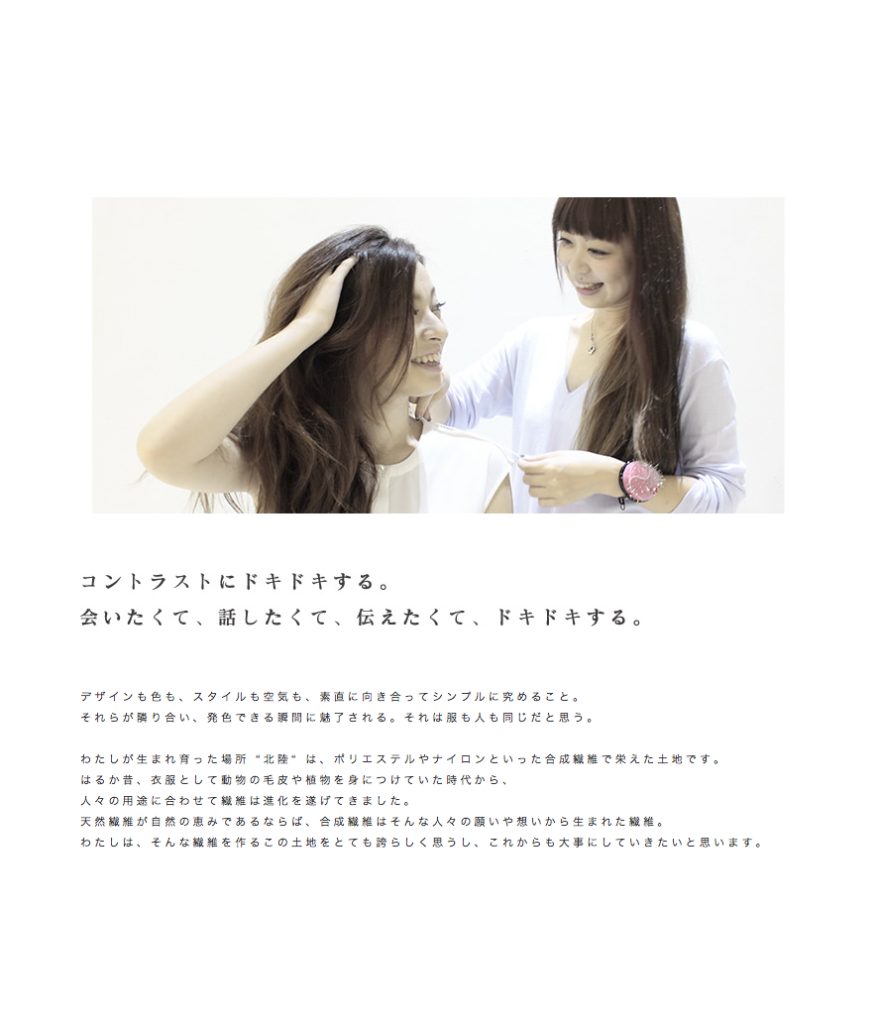 スクリーンショット-2014-03-06-19.33.25