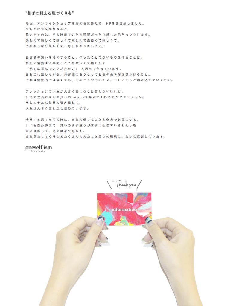 スクリーンショット-2014-03-06-19.34.51
