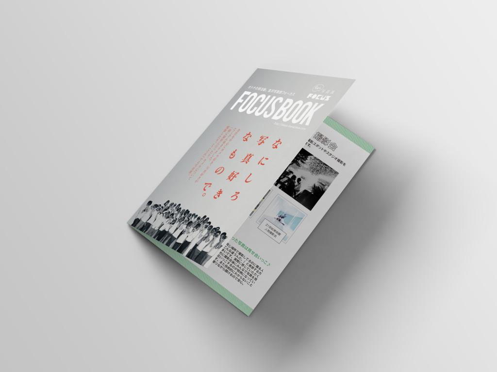 Bifold-Brochure-Mockup-Free02
